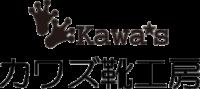 千葉県柏市の靴教室・ワークショップ・オーダーメイド靴のカワズ靴工房